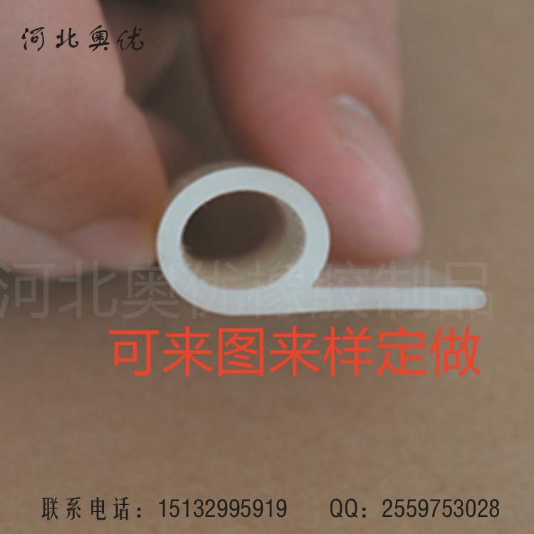 奥优橡胶提供硅胶密封条耐高温硅胶条,供应硅胶密封条