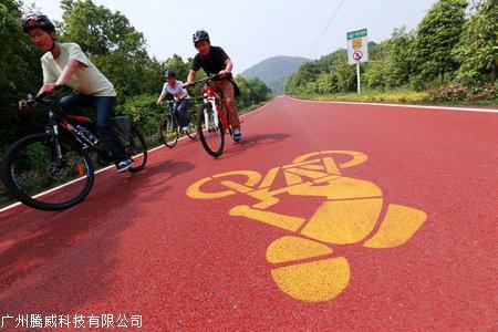 彩色路面防滑材料