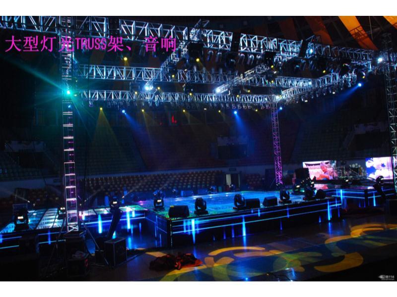 【新百年】泉州地区专业舞台工程搭建_灯光音响设备租赁