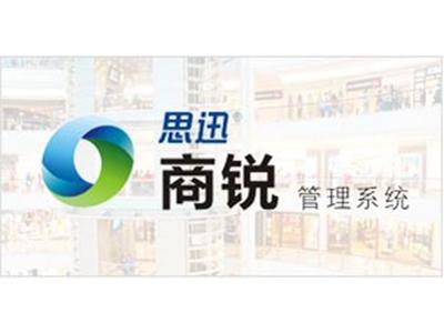甘肃商超供应商管理软件-价格划算的商超软件优选甘肃蓝阳电子科技