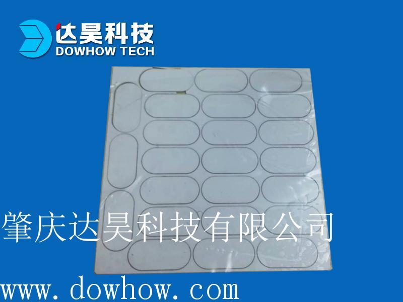 陶瓷纺织刀-哪里有卖优惠的陶瓷指纹识别盖板