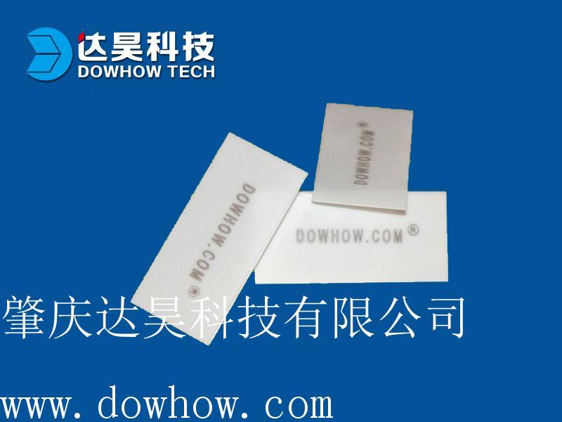 陶瓷刀-肇庆陶瓷套管刀提供商