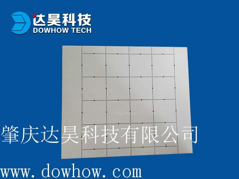 陶瓷板_肇慶專業的陶瓷郵票生產廠家