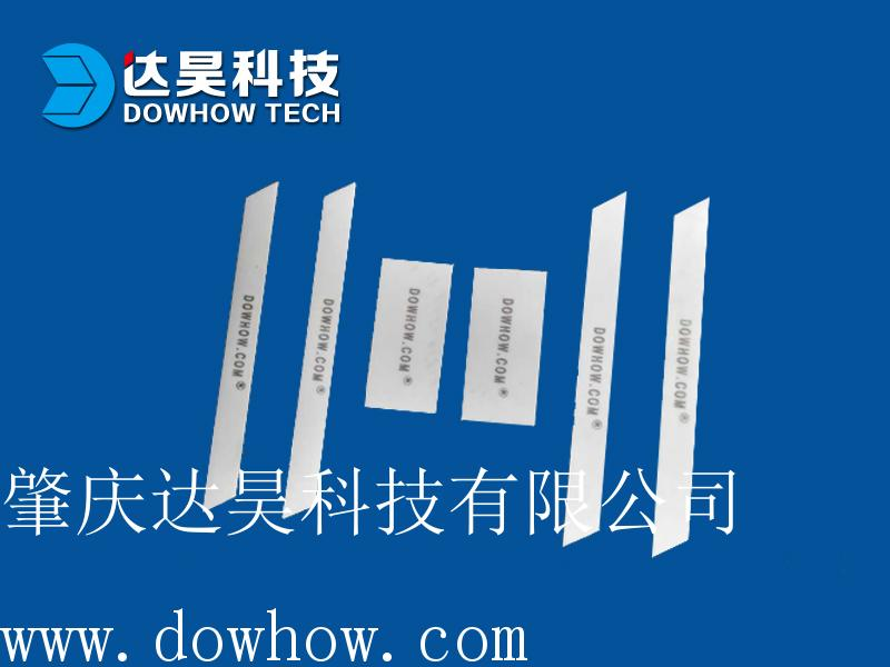 陶瓷背板厂家_广东超值的陶瓷纺织刀供应