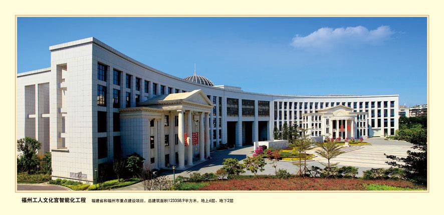 云南消防安装-福建哪家消防安装公司专业