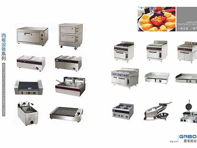 嘉峪关价位合理的不锈钢厨房设备【供应】_不锈钢货架
