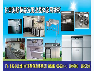 白银不锈钢厨房设备-有品质的不锈钢厨房设备生产商