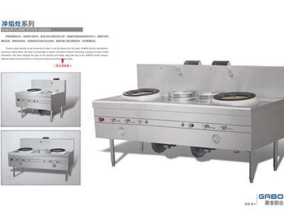 甘肃畅销厨房设备品牌-西宁厨房设备