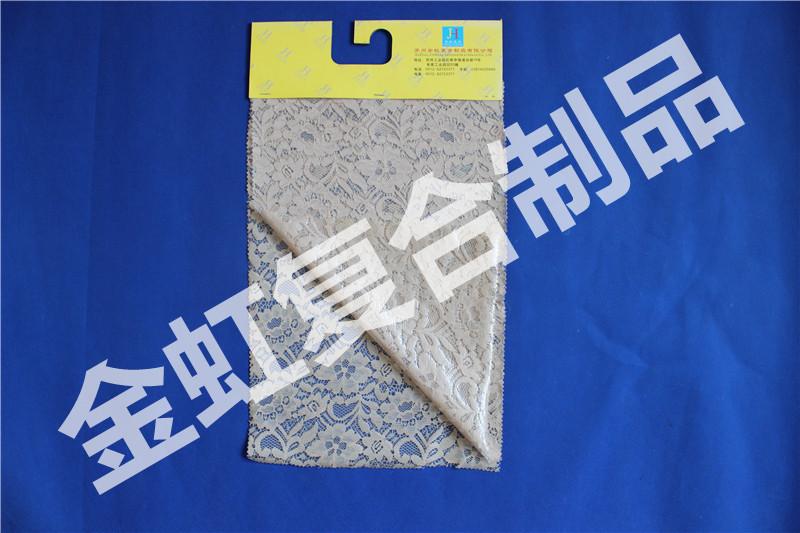 吴江拉毛布TPU膜|上苏州金虹制品,买优质的拉毛布复合TPU膜