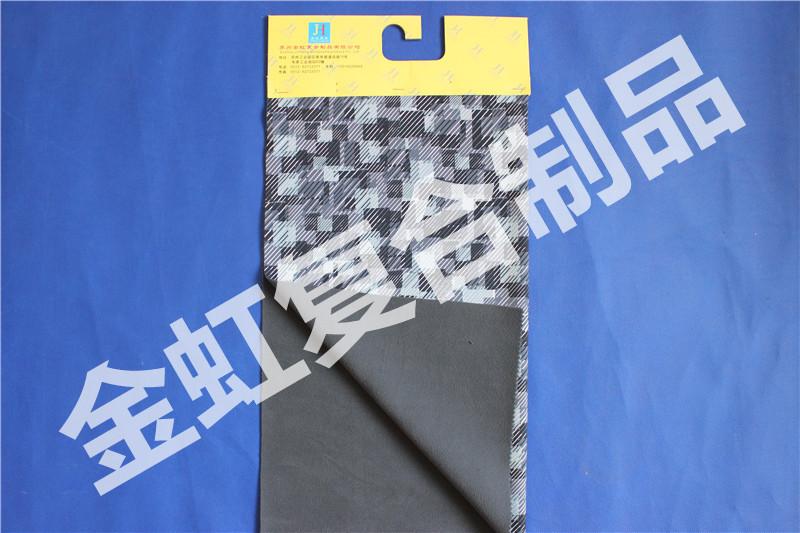 江苏拉毛布贴布面料哪家好,上苏州金虹制品,买价位合理的拉毛布