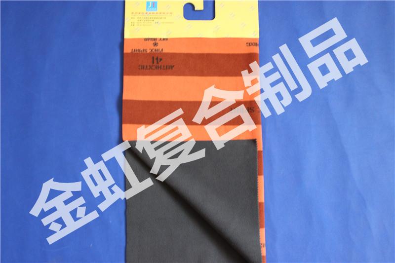 苏州金虹制品好的复合布贴布面料介绍 -浙江复合布贴布面料厂家