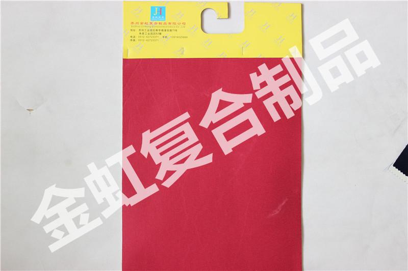 蕾丝贴合哪家好-具有口碑的复合面料供应商当属苏州金虹制品