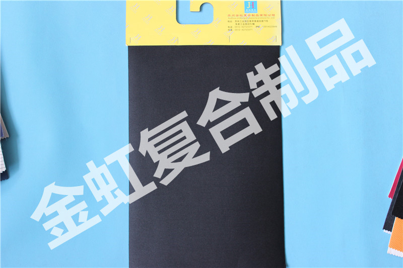 新式的EVA复合材料苏州金虹制品供应 浙江EVA复合材料厂家