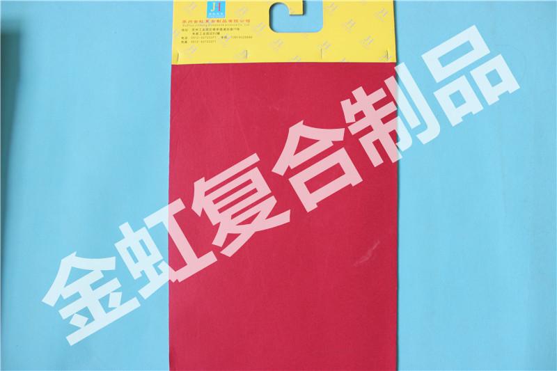 复合面料加工哪家好_上苏州金虹制品,买价位合理的复合面料