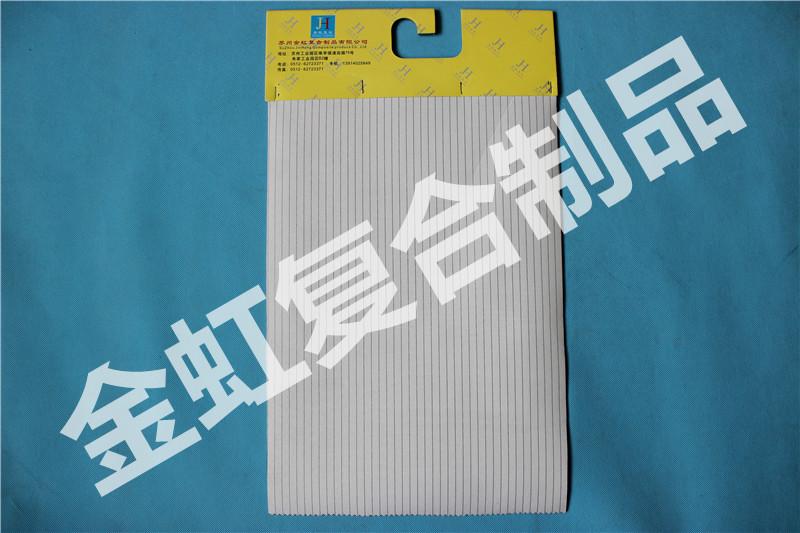 服装面料复合公司_要买价位合理的复合面料,就到苏州金虹制品