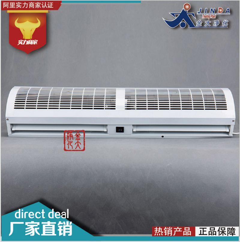 畅销的风幕机在哪买_空气幕定制厂家