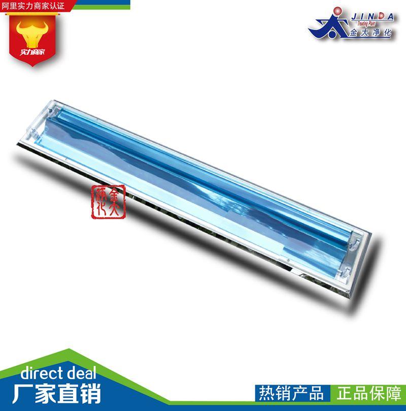 苏州金大净化工程_LED净化灯专业提供商_合肥防爆净化灯