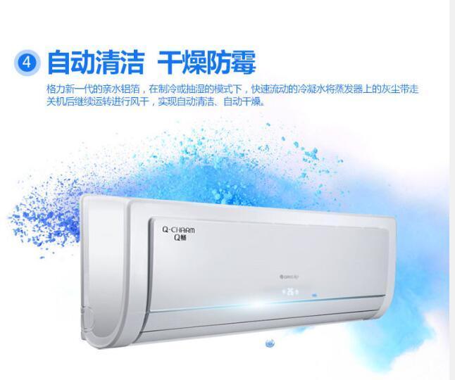 格力变频空调代理 怎么买具有口碑的格力变频空调呢