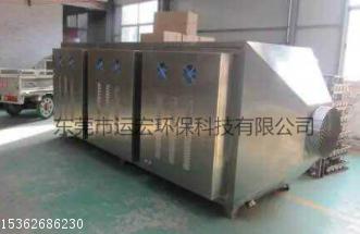 家具厂废气处理工程服务_运志环保科技供应专业的家具厂废气处理工程