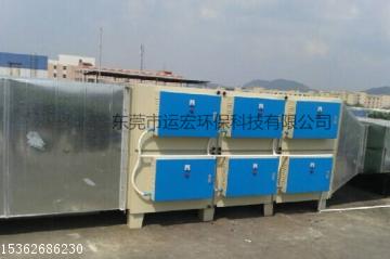黄江环保废气处理工程 选家具厂环保废气处理工程找运志环保科技