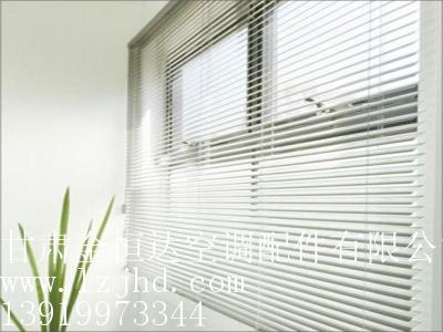 甘肃百叶窗批发-兰州优惠的百叶窗批发