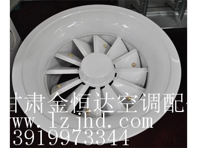 白银空调风口-专业的空调风口金恒达空调供应