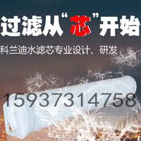 河南新鄉大流量聚丙烯濾芯 3M折疊濾芯 工業高納污濾芯