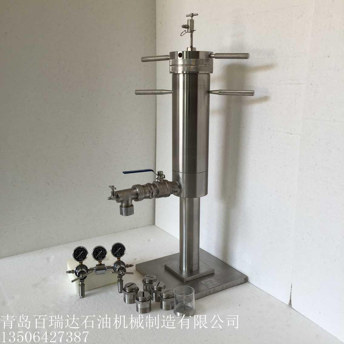 青岛价位合理的山东双通道泥浆页岩膨胀仪哪里买 陕西打气筒失水仪