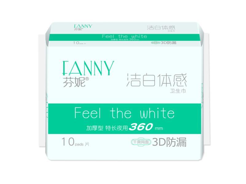360度衛生巾價格|上海哪里買品質良好的360度衛生巾