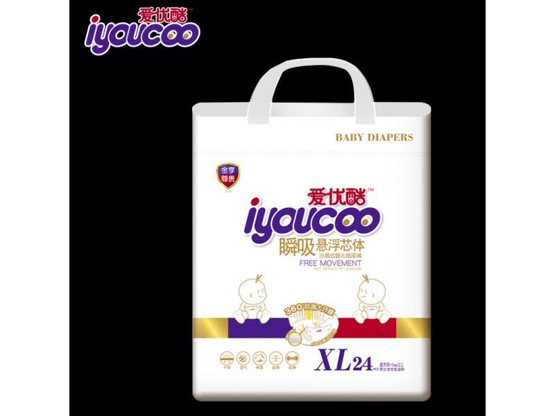 翻边立体护围纸尿裤厂商代理|上海市口碑好的翻边立体护围纸尿裤供销