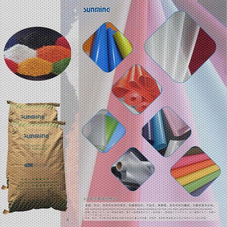 容桂TPE塑胶原料-为您提供高质量的TPE塑胶原料资讯