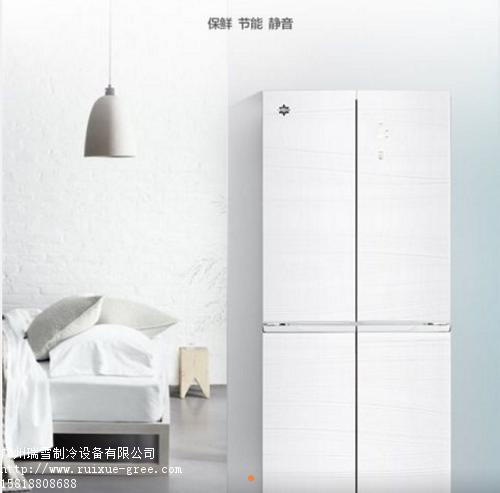 在哪能买到物超所值的冰箱-冰箱生产厂家