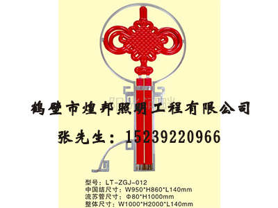河南高节∴能LED中国结推�荐,led灯笼