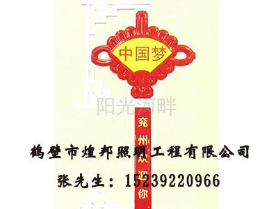专业生产LED中国梦|买LED中国梦上哪家