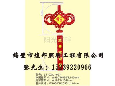 LED灯笼价格|潍坊LED中国梦