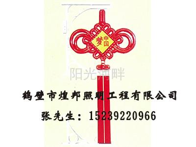安阳LED中国梦厂家-购置LED灯笼优选煌邦照明工程