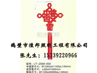 LED中國夢哪家好|煌邦照明工程_LED中國夢專業提供商