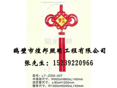 許昌LED中國夢廠家-發光效率高的LED燈籠