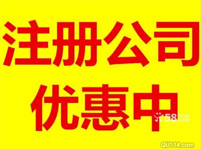 诚信的东营公司注册-具有口碑的代办营业执照服务推荐