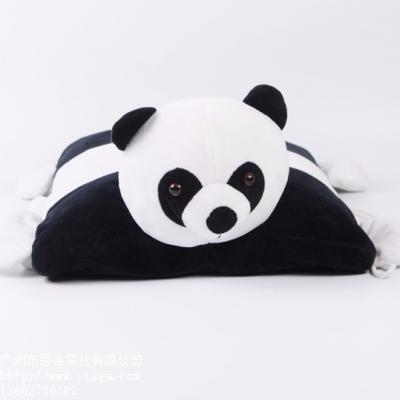 广州天然乳胶卡通枕供应商推荐-儿童乳胶枕有什么作用