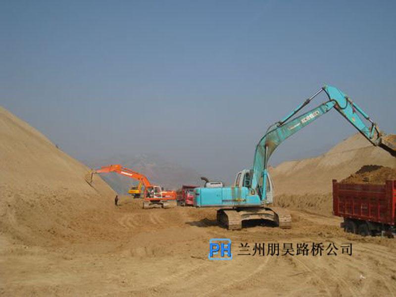 甘肃土石方工程-兰州朋昊路桥工程专业提供土石方工程