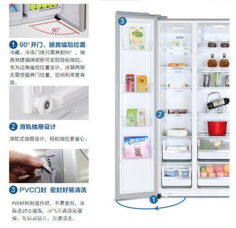 供销保鲜冰箱小家电-划算的冰箱哪里有供应