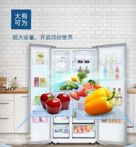 怎么买实惠的冰箱呢 -越秀区冰箱小家电资讯