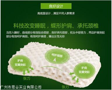 进口乳胶枕怎么用,在哪能买到高质量的天然进口乳胶枕