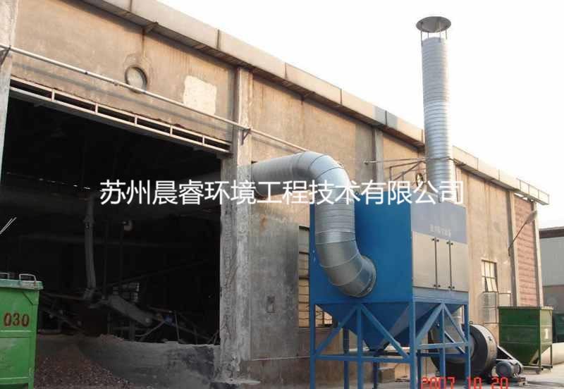 厂家直销江苏脉冲滤筒除尘器 浙江旋风除尘器厂家