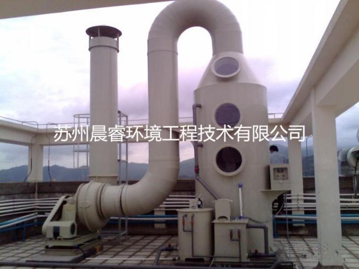 想買質量良好的除塵器,就來蘇州晨睿-昆山脈沖濾筒除塵器