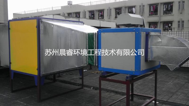 油烟净化器价格,苏州厨房油烟净化设备专业供应商