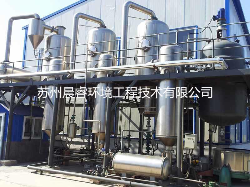 苏州晨睿提供品牌好的废水物化处理设备_苏州多介质过滤器设备