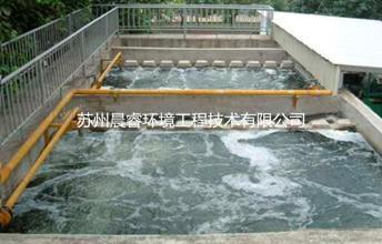 苏州晨睿供应厂家直销的废水处理无需申请自动送彩金平台-常州生物滤池