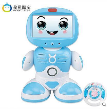 广州智惟高销量好的智能早教机器人出售_机器人儿童伙伴